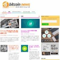ビットコインの最新情報 BTCN|ビットコインニュース