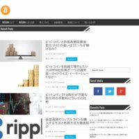 ビットコインニュース情報 〜 Bitcoin Matome Information  〜